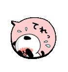 文字デカめ♪キモチ伝える❤パンダねこ(個別スタンプ:08)