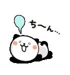 文字デカめ♪キモチ伝える❤パンダねこ(個別スタンプ:10)