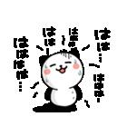 文字デカめ♪キモチ伝える❤パンダねこ(個別スタンプ:13)