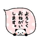 文字デカめ♪キモチ伝える❤パンダねこ(個別スタンプ:23)