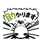 文字デカめ♪キモチ伝える❤パンダねこ(個別スタンプ:25)