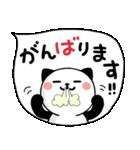 文字デカめ♪キモチ伝える❤パンダねこ(個別スタンプ:27)