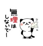 文字デカめ♪キモチ伝える❤パンダねこ(個別スタンプ:29)
