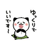 文字デカめ♪キモチ伝える❤パンダねこ(個別スタンプ:30)