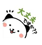 文字デカめ♪キモチ伝える❤パンダねこ(個別スタンプ:31)