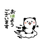 文字デカめ♪キモチ伝える❤パンダねこ(個別スタンプ:37)