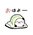 文字デカめ♪キモチ伝える❤パンダねこ(個別スタンプ:38)