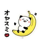文字デカめ♪キモチ伝える❤パンダねこ(個別スタンプ:39)