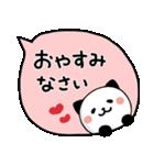 文字デカめ♪キモチ伝える❤パンダねこ(個別スタンプ:40)