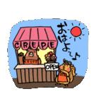 動物クレープ屋さんの日常(個別スタンプ:01)