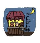 動物クレープ屋さんの日常(個別スタンプ:02)