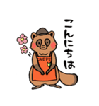 動物クレープ屋さんの日常(個別スタンプ:03)