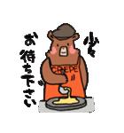 動物クレープ屋さんの日常(個別スタンプ:08)
