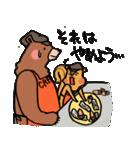 動物クレープ屋さんの日常(個別スタンプ:10)