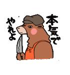 動物クレープ屋さんの日常(個別スタンプ:38)