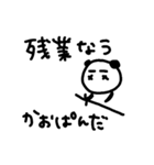 かおぱんだ かおりちゃん かおるちゃん 用(個別スタンプ:03)