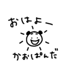 かおぱんだ かおりちゃん かおるちゃん 用(個別スタンプ:05)