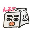 イケメン豆腐くん(個別スタンプ:01)