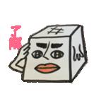 イケメン豆腐くん(個別スタンプ:02)