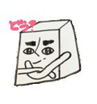 イケメン豆腐くん(個別スタンプ:05)