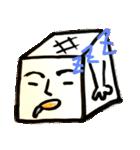 イケメン豆腐くん(個別スタンプ:07)