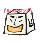 イケメン豆腐くん(個別スタンプ:15)