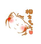 甘にゃんこ2(個別スタンプ:01)