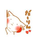 甘にゃんこ2(個別スタンプ:02)