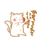 甘にゃんこ2(個別スタンプ:03)