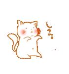 甘にゃんこ2(個別スタンプ:04)
