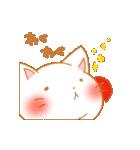 甘にゃんこ2(個別スタンプ:05)