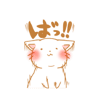 甘にゃんこ2(個別スタンプ:07)