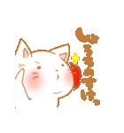 甘にゃんこ2(個別スタンプ:08)