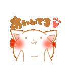 甘にゃんこ2(個別スタンプ:09)