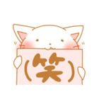 甘にゃんこ2(個別スタンプ:17)