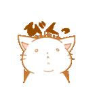 甘にゃんこ2(個別スタンプ:19)