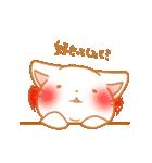 甘にゃんこ2(個別スタンプ:30)