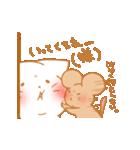 甘にゃんこ2(個別スタンプ:34)