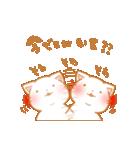 甘にゃんこ2(個別スタンプ:36)