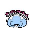 こみかる☆まんたスタンプ(個別スタンプ:07)