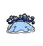 こみかる☆まんたスタンプ(個別スタンプ:08)
