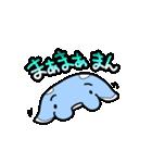 こみかる☆まんたスタンプ(個別スタンプ:11)