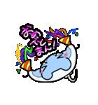 こみかる☆まんたスタンプ(個別スタンプ:28)