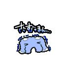 こみかる☆まんたスタンプ(個別スタンプ:35)