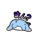 こみかる☆まんたスタンプ(個別スタンプ:37)