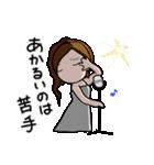 うたひめ2(個別スタンプ:01)
