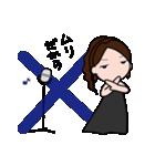 うたひめ2(個別スタンプ:03)