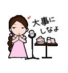 うたひめ2(個別スタンプ:05)