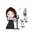 うたひめ2(個別スタンプ:07)