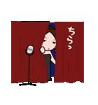 うたひめ2(個別スタンプ:08)